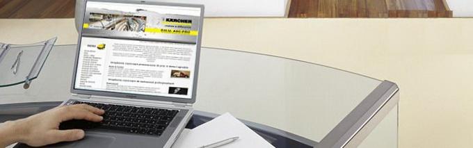 Zwroty i reklamacje sprzętu Karcher